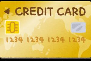 プライム値上げで「Amazonゴールドカード」が大注目!?