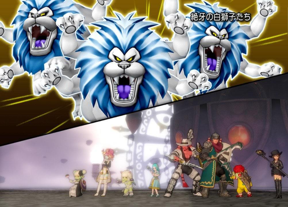絶牙の白獅子たち